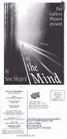 A LIE OF THE MIND A PLAY BY SAM SHEPARD ADVERTISING COLOUR POSTCARD