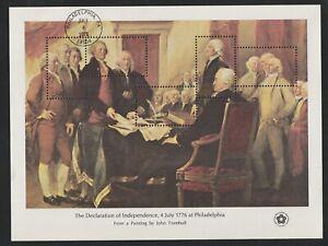 #1687 Declaration of Independence 18c S/S of 5 Precan Philadelphia July 4 1976