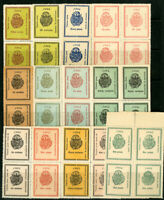 Salvador Stamps 1904 Revenue Perfect Condition Complete Block Of 4