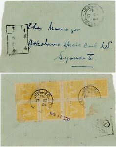 1944 Thai Occupation Cover from Trenggunu to Singapore affixed 1c strip 7 Stamp.