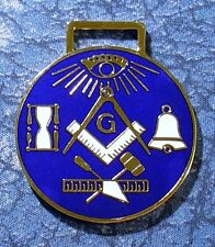 Masonic Tool Logo Watch Fob