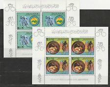 Libyen MiNr 765 B und 766 B postfr., Radsport