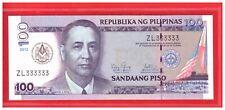 ZL 333333 2012 PHILIPPINES 100 peso 100th Annivesary MASONS Commemorative Solid
