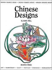 Design Source Book 12: Chinese Designs (DSB12) (Design Source Books), Hill, Elai