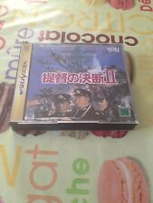 Pacific Theater Of Operations II Saturn Jap