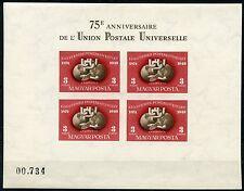 HUNGARY 1949 75th ANNIVERSARY OF THE UPU  SOUVENIR SHEET IMPF SCOTT#C81  MINT NH