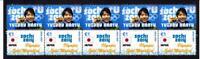 2014 SOCHI OLYMPIC GOLD STRIP OF 10 MINT STAMP JAPAN YAZURU HANYU FIGURE SKATING