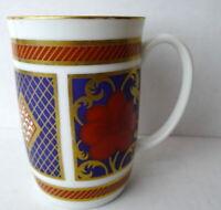Fitz & Floyd Coffee Cup Neiman Marcus Porcelain Imari Vintage Japan