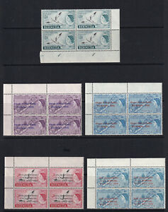 QEII 1953 & 56 Issued sets. Complete unmounted mint (MNH) sets in Margin Blocks.