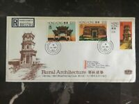 1980 Hong Kong Official First Day Registered Cover FDC Rural Architecture