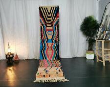Moroccan Boujad Handmade Runner Rug 2x9'9 Berber Patchwrok Colorful Vintage Rug