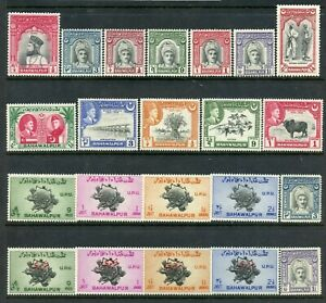 Weeda Pakistan - Bahawalpur 1/29, O14/O28 MNH 1945-1949 collection CV $53.25