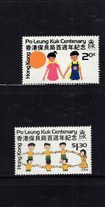 Hong Kong 1978 Po Leung Kuk Children Orphan care SG 375-376 Sc 349-350 MNH