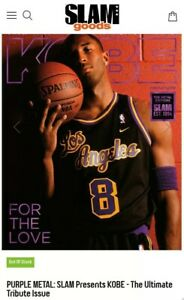 Slam Magazine Purple Metal Kobe Bryant Edition ONLY 248 IN EXISTENCE!