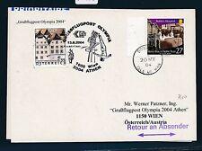 97786) AUA Olympiade So-LP Wien - Athen 13.8.2004, Karte ab Isle of Man