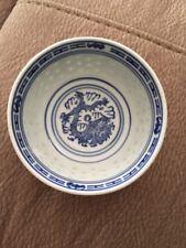 "CHINA Rice Ware DRAGON Motiff Small Rice Bowl  3-1/2"""