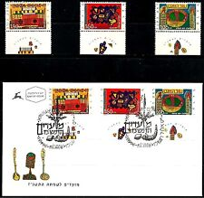 ISRAEL 1996 Stamps & FDC HONEY CANDLES SUKKA  NEW YEARS FESTIVALS  MNH XF