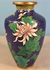 Vintage Chinese Cloisonne Vase Peonies Flower