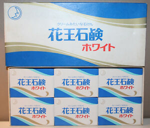 Kao 6x 95g Vintage White Soap for Japanese Film Movie Prop