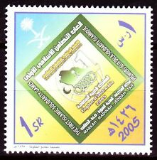 Saudi Arabia 2005 ** Mi.1464 Islamic Solidarity Games