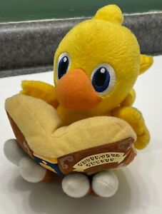 """Final Fantasy Chocobo Tales 7"""" Chocobo with Book Plush! Kweh!"""
