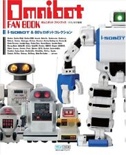 OMNIBOT FAN Book i-SOBOT & 80's Robot Collection Book