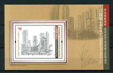Hong Kong 2016 MNH Drawings by Kong Kai Ming Museums Collection 1v M/S Stamps