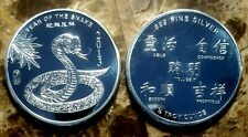 2013 Year of the Snake 1/2 oz. Fine Silver Bullion Round!!