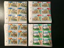 Gb Qeii Sg 1245-1248 Urban Renewal Set Cylinder Blocks of 6 1984 Stamps Mnh