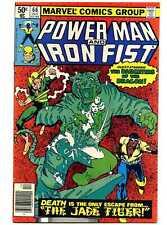 Power Man and Iron Fist 66 NM- 2nd Sabretooth Marvel Comics SA