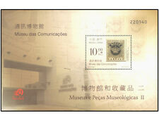 China Macau Macao 2006 Museums of Communication Stamps S/S