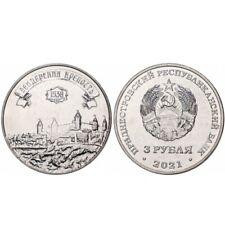 Pridnestrovie 3 rubles Bendery fortress, 2021, UNC