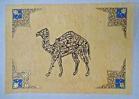 ANTIQUE ISLAMIC NAQSH CALLIGRAPHY CAMEL QURAN ARABIC PERSIAN ZOOMORPHIC ART #14