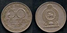 SRI LANKA   50 CENTS 1975