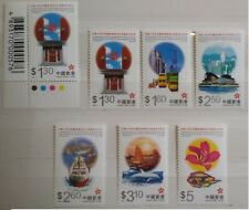 Hong Kong 1997 Special Administrative Region of PRC MNH plus extra $1.30