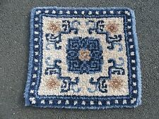 ATTRACTIVE VINTAGE RETRO NORTH EUROPEAN SWEDISH RYA RUG  TIBETAN SEATING MAT RUG