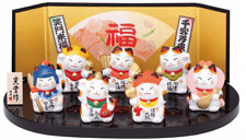 Seven Gods of Good Fortune, Seven kinds of happiness good luck invitation cat
