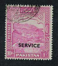 Ckstamps: Gb Pakistan Stamps Collection Scott#O26 Used