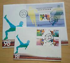 1998 Macau Sports World Cup Football Stamp + Souvenir SS FDC 澳门世界杯足球锦标赛邮票+小型张首日封