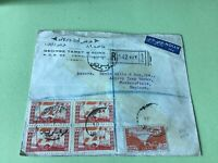 Tripoli Lebanon 1948 Air Mail to England stamps cover Ref R22475