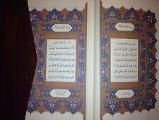 ARABIC QUR'AN QURAN  CALLIGRAPHY Muhammad Abay 16x24 cm