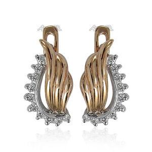 Handmade Russian style earrings Solid 14k Rose and White Gold G-VS1 Diamond