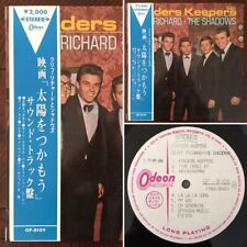 Cliff Richard & The Shadows - Finders Keepers - RARE TEST PRESS Japan ROCK OBI
