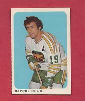 RARE 1973-74 WHA QUAKER OATES CHICAGO COUGARS JAN POPIEL MINI CARD