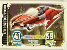 Bail Organa's Speeder  #075 - Force Attax Serie 3