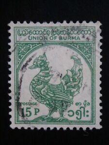 BURMA 1 USED STAMP SC # 144