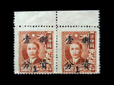 1949 China stamps Unused (A290)