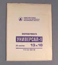 Paper Photographic Photo Russian Old Vintage Soviet Universal 13X18 Set 25
