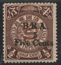 "China Stamp Small Dragon, 1/2 cent used original error """"B.R.A"""" NEW"