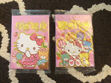 Hello Kitty Chinese New Year Red Envelope, 12 pcs